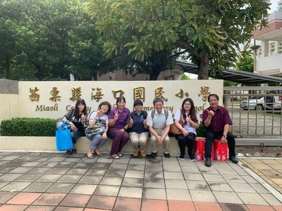 May 17-Itinerant consultation service at the Marine Education Resource Center of Miaoli County